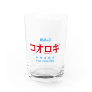 珈琲の店 コオロギ お冷グラス(B) Water Glass