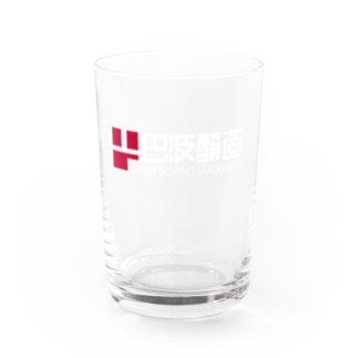 UBL Glass Water Glass
