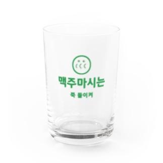 ビール飲むよ🍺 Water Glass