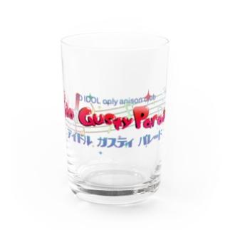 アドガ譜 Water Glass