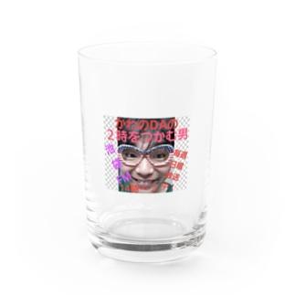 かわのDA2時つか限定アイテム Water Glass