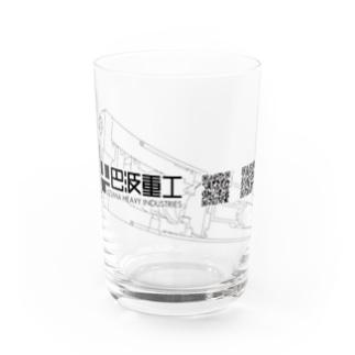 UHI Info Series Water Glass