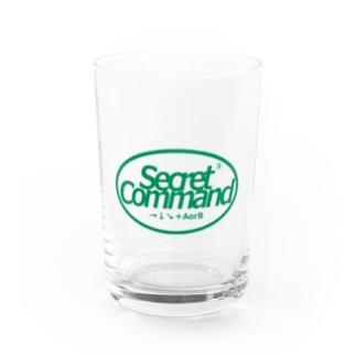 SecretCommand(シークレットコマンド) Water Glass