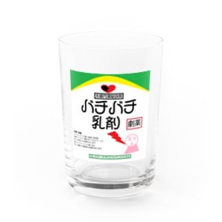 クレイジーアグリジャパンの農業系何かが違うシリーズ15 Water Glass