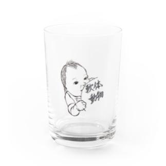 吉本の女の軟体動物2 Water Glass