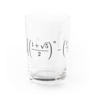 TeX風 フィボナッチ数列一般項 Water Glass