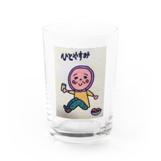 to_mo_zoのHATAKENO OBAACHAN Water Glass