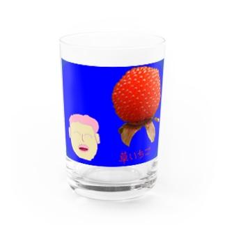 shimaの隠岐 草いちご Water Glass
