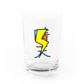 晴天☀️霹靂ver Water Glass