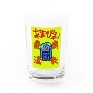 naccyuのアマビエさま Water Glass