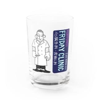 YABU CLINIC SHOPの六本木の闇医者 Water Glass