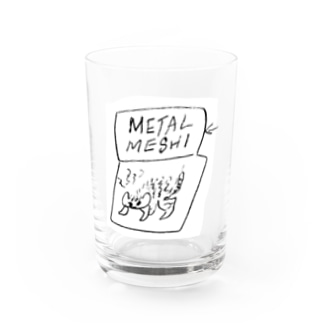 METAL MESHI CAT Water Glass