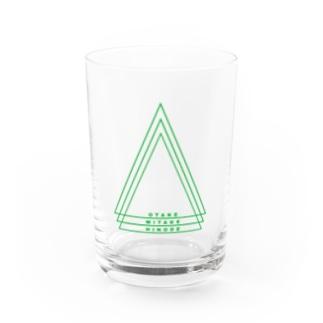御岳のみどりカラー Water Glass