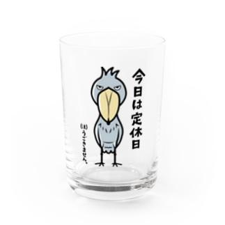 ハシビロ☆SHOPの今日は定休日 Water Glass