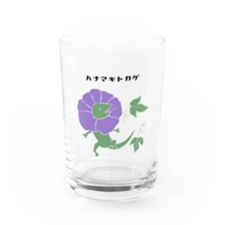 Ashidoriのハナマキトカゲ(あさがお) Water Glass