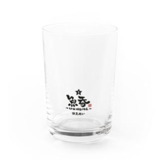 uonome.com祝5周年 Water Glass
