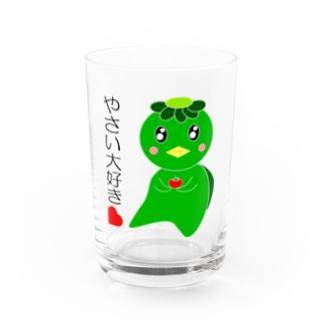 やさい大好き!かっぱのカピー Water Glass