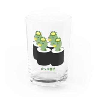 カッパ巻き Water Glass