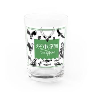 えぞホネ団Sapporo Water Glass