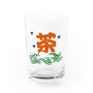 氷解のお茶(オレンジ) Water Glass