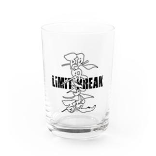 Limit Breakオリジナルグッズ 黒ロゴ Water Glass