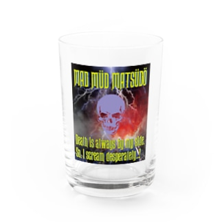 Mad Mud Matsudoグッズ Water Glass