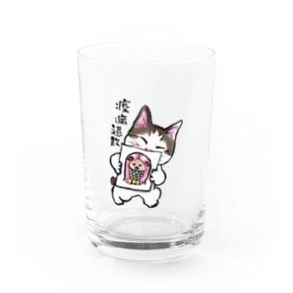 アマビエいこちゃん🐱🐟 Water Glass