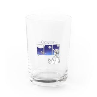 🍤えびふりゃ堂🍤の【astronaut】 星くんと少年 Water Glass