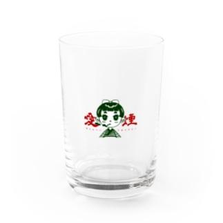 愛煙娘 Water Glass