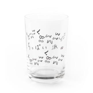 ちっぱい派 Water Glass