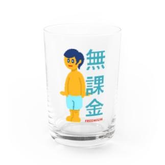 Slow Typingの無課金ユーザー 228 Water Glass