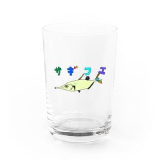 サギフエ様 Water Glass
