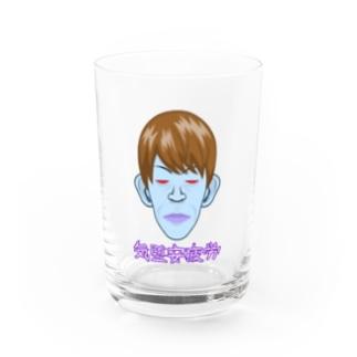 気堕安疲労 Water Glass