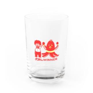 【ドラマ あのキス】タコさんWINNER【ご着用】 Water Glass