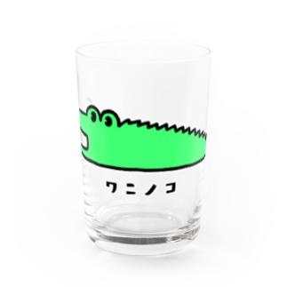 ワニノコ Water Glass