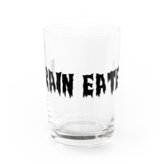 BRAIN EATER Water Glass