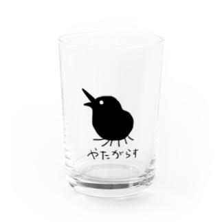 やたがらす(おぼろげ) Water Glass