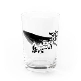 座頭鯨 Water Glass