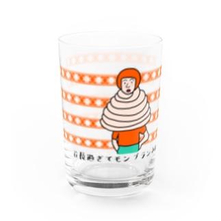 首長過ぎてモンブランみたいなやつ Water Glass