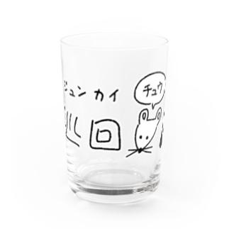 巡回中 Water Glass
