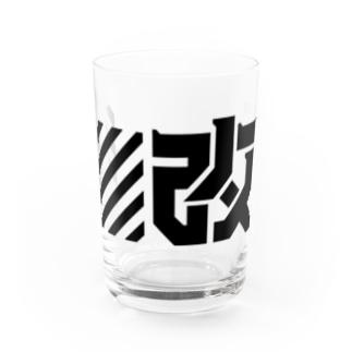 改-custom- Water Glass