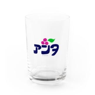 アンタ グラス Water Glass