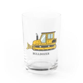 ブルドーザー Water Glass