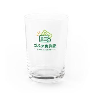 ゴルフ免許証 Water Glass