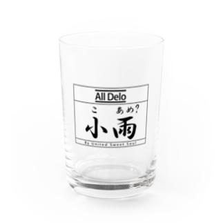 All Delo - こあめ? Water Glass