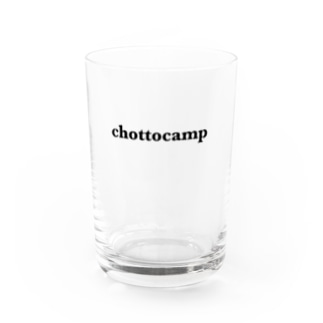 chottocampロゴ Water Glass