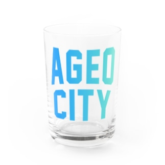 上尾市 AGEO CITY Water Glass