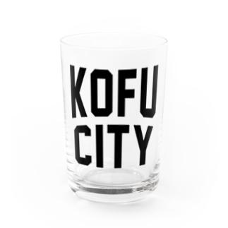 甲府市 KOFU CITY Water Glass