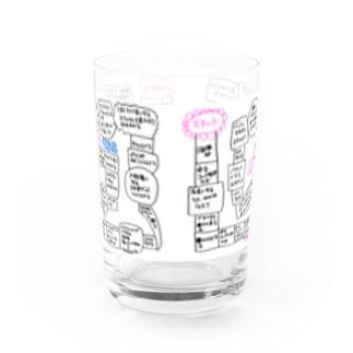 すごいろくコップ(背景白) Water Glass
