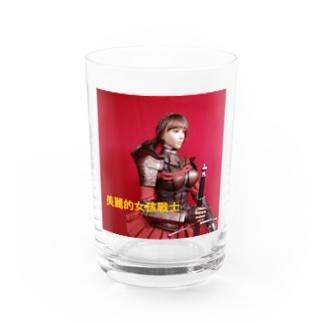娃娃圖片:美麗的女孩戰士 Doll picture: Pretty warrier Water Glass